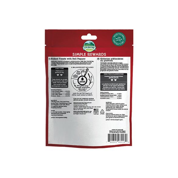 Oxbow - Simple Rewards - Baked Treats with Bell Pepper - Paprika 85g